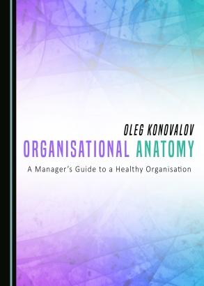 Oleg Konovalov Organization Book Cover